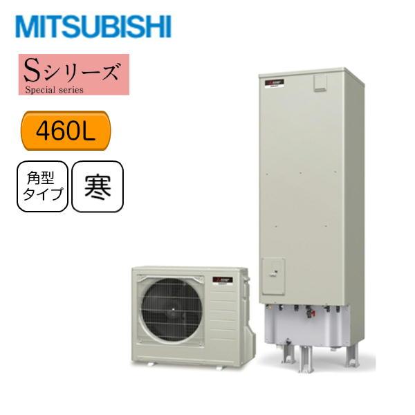 [SRT-SK464U]三菱電機[MITSUBISHI]エコキュート[フルオートW追いだき・バブルおそうじ460L][Sシリーズ・角型][寒冷地向け]【送料無料】