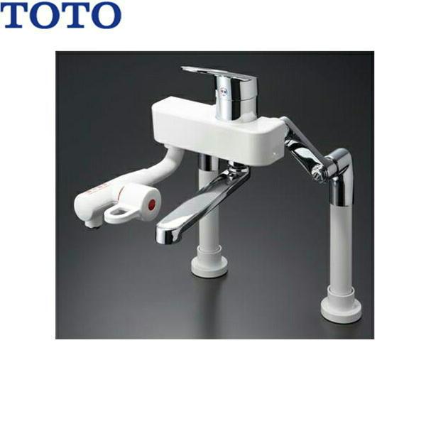 [T336DR]TOTO先止め式台付シングル混合水栓[湯側角度規制][飲料熱湯用]【送料無料】