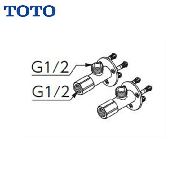 TOTOアクアオート[自動水栓]取付用脚TN57-1R