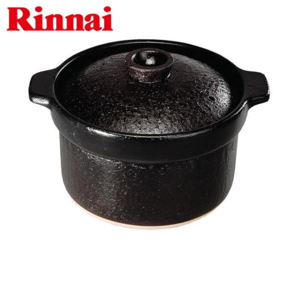 リンナイ[RINNAI]ビルトインコンロ専用土鍋RTR-20IGA[かまどさん自動炊き], OK家具牧場:dbab2f71 --- officewill.xsrv.jp