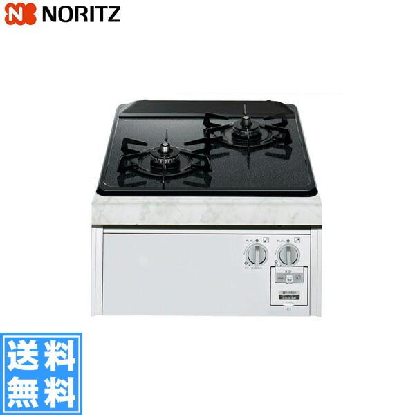 ノーリツ[NORITZ]ビルトインガスコンロコンパクトタイプ『CompactType』N2C13KSSSV【送料無料】