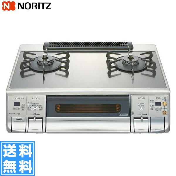 ノーリツ[NORITZ]テーブルコンロ[ガラストッププレートGlassTop]オートグリル機能付き無水両面焼ワイドグリルNLW2269ASKSG[送料無料]