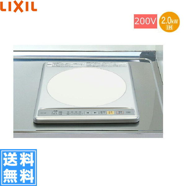 [CH-12BSW]リクシル[LIXIL/SUNWAVE]IHクッキングヒーター[1口/単相200V][パナソニック製]【送料無料】