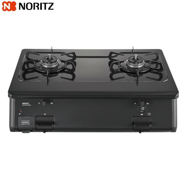 送料込 NORITZ-NLC2293CDBAR 13A NLC2293CDBAR ノーリツ 大決算セール NORITZ ホーロートップ グリルなし 大注目 送料無料 都市ガス13A テーブルコンロ