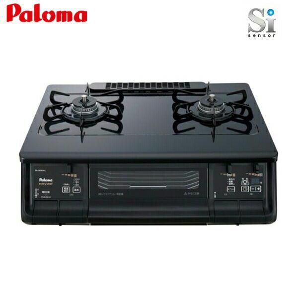 [PA-360WA]パロマ[Paloma]テーブルコンロ[エブリシェフ][59cmタイプ][水なし両面焼]【送料無料】