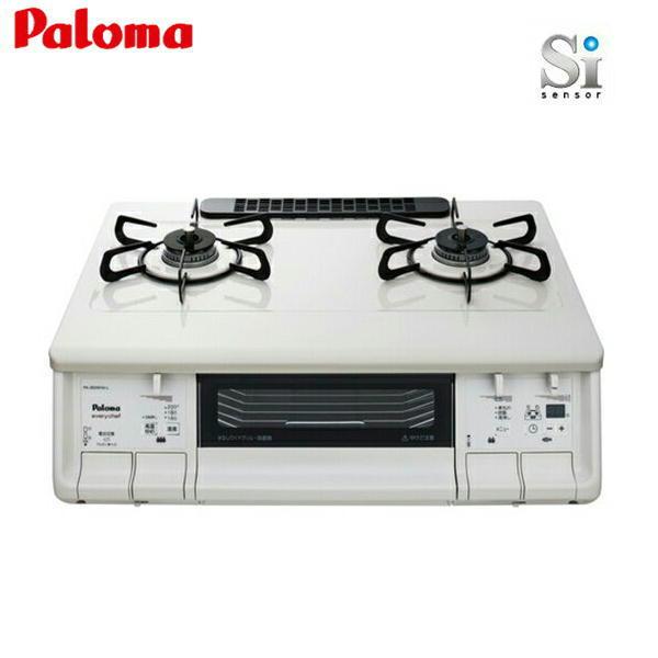 [PA-360WHA]パロマ[Paloma]テーブルコンロ[エブリシェフ][59cmタイプ][水なし両面焼]【送料無料】