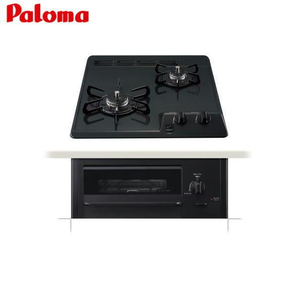 [PD-N200BG]パロマ[Paloma]コンパクトキッチン用コンロ[2口タイプ][450mm幅タイプ]【送料無料】