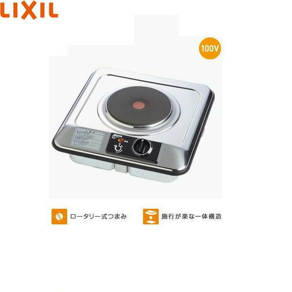 [SPH-131S]リクシル[LIXIL/SUNWAVE]ミニキッチン用電気・1口コンロ[単相100V][三化工業製]【送料無料】
