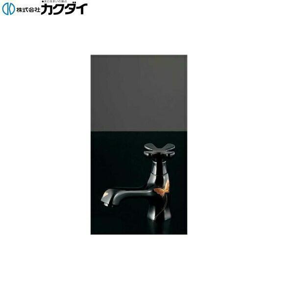 カクダイ[KAKUDAI]立水栓716-843-13[送料無料]