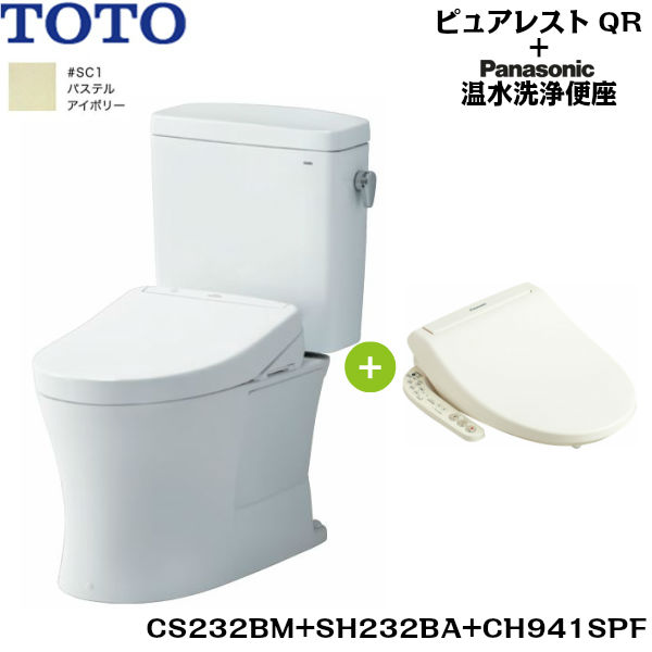 [CS232BM-SH232BA-CH941SPF]TOTOピュアレストQR+温水洗浄便座[アイボリー][リモデル/手洗無/床排水芯305~540mm][送料無料]