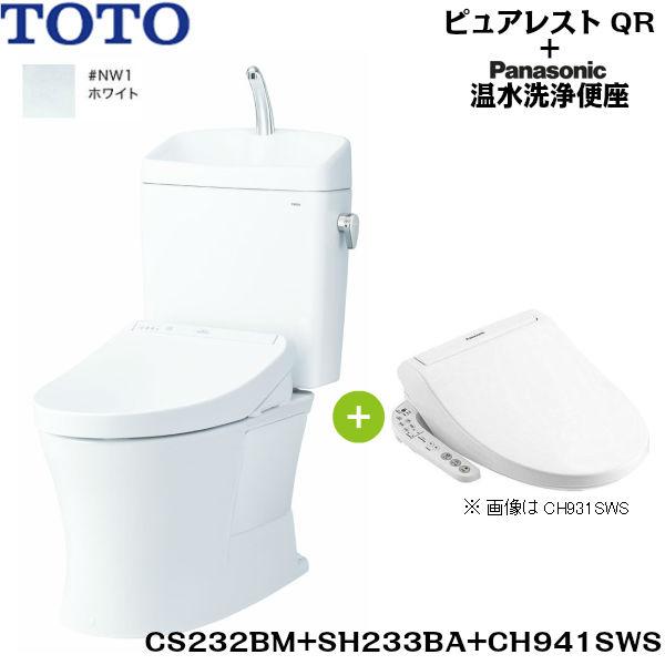 [CS232BM-SH233BA-CH941SWS]TOTOピュアレストQR+温水洗浄便座[ホワイト][リモデル/手洗付/床排水芯305~540mm][送料無料]