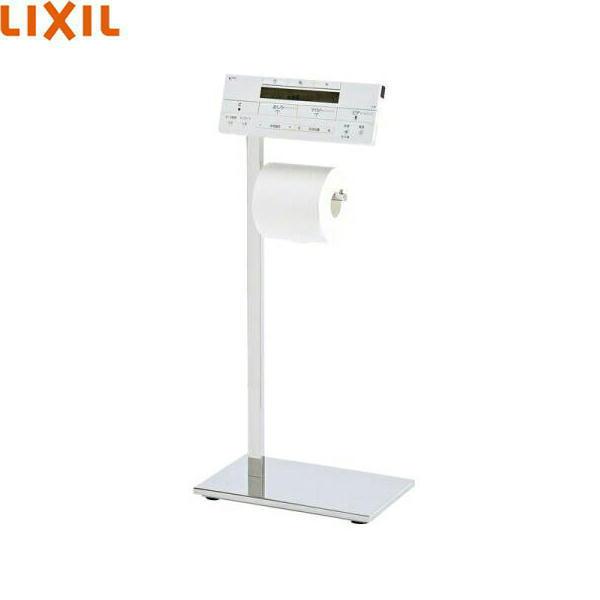 リクシル[LIXIL/INAX]リモコンスタンド[紙巻器付]FKF-20M[送料無料]