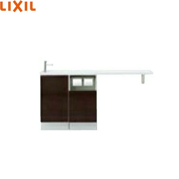 リクシル[LIXIL/INAX]トイレ手洗い[キャパシア]AN-ACREABKXHJX[奥行280mm][右仕様][壁排水]【送料無料】