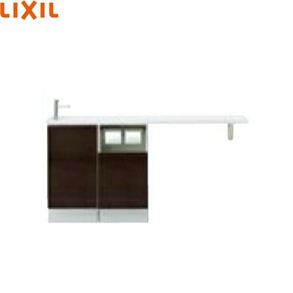 リクシル[LIXIL/INAX]トイレ手洗い[キャパシア]AN-AMREABKXHJX[奥行160mm][右仕様][壁排水]【送料無料】