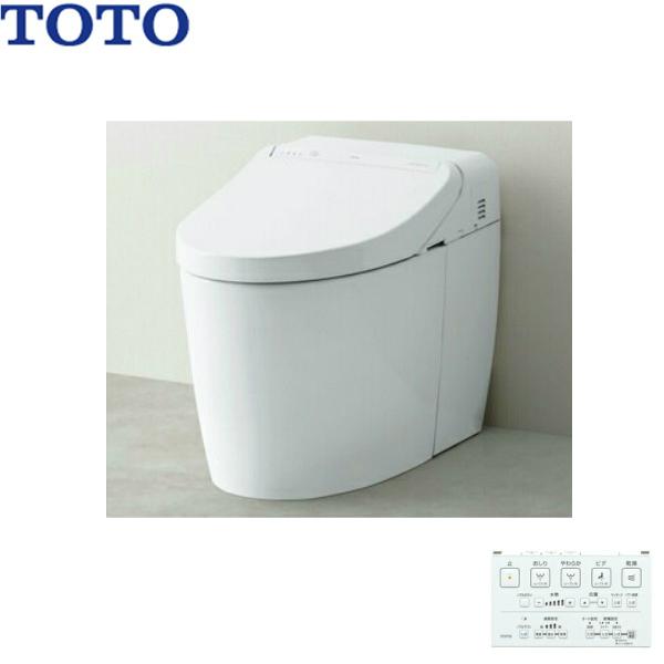 [CES9575HFR]TOTOネオレスト[DH2]ウォシュレット一体形便器[床排水・リモデル対応120/200mm][寒冷地][送料無料]