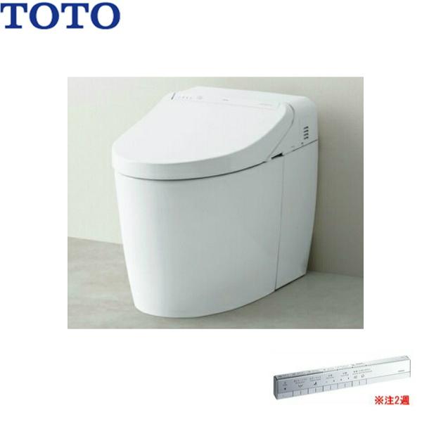 [CES9575PWR]TOTOネオレスト[DH2]ウォシュレット一体形便器[壁排水・排水心120mm・スティックリモコン][送料無料]