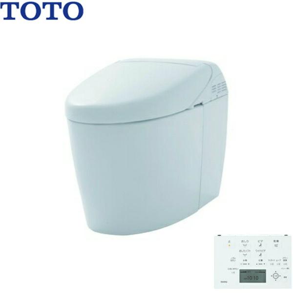 [CES9768PR]TOTOネオレスト[RH1]ウォシュレット一体形便器[壁排水・排水心120mm][送料無料]