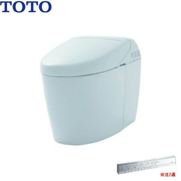 [CES9768PXWR]TOTOネオレスト[RH1]ウォシュレット一体形便器[壁排水・リモデル対応120-155mm・スティックリモコン]【送料無料】