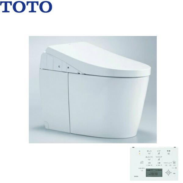 [CES9788FR]TOTOネオレスト[AH1]ウォシュレット一体形便器[床排水・リモデル対応120/200mm][送料無料]