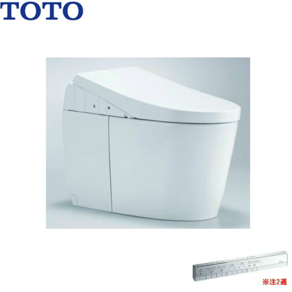 [CES9788PXWR]TOTOネオレスト[AH1]ウォシュレット一体形便器[壁排水・リモデル対応120-155mm・スティックリモコン][送料無料]