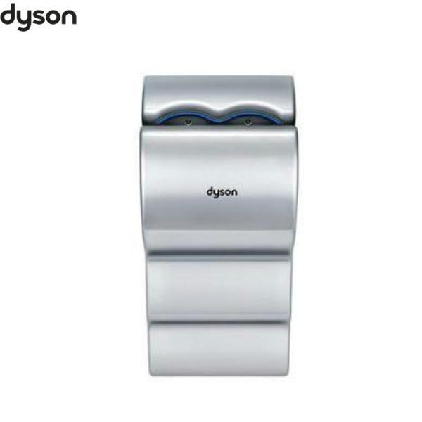 ダイソン[Dyson]ハンドドライヤーairblade dB[エアブレード]AB14[スチール][送料無料]