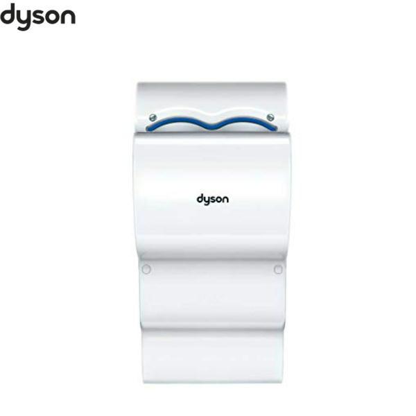 ダイソン[Dyson]ハンドドライヤーairblade dB[エアブレード]AB14[ホワイト]【送料無料】