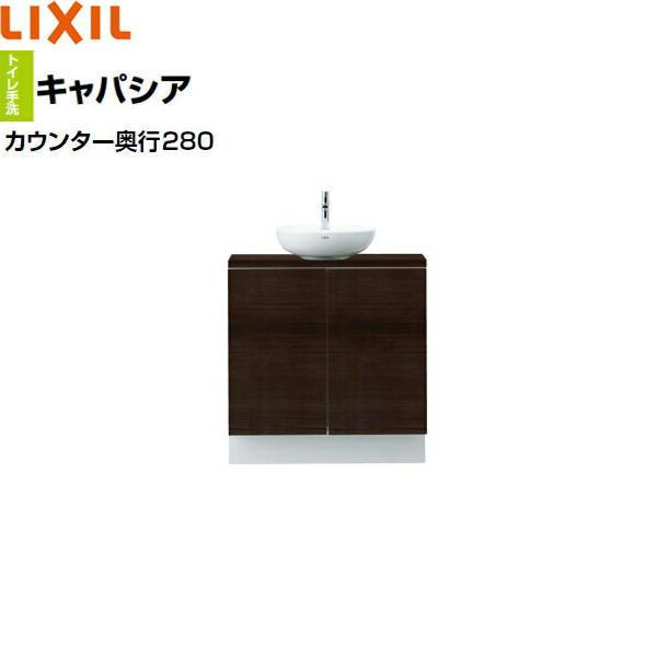 [YN-ABCBEAXXHEX]リクシル[LIXIL/INAX]トイレ手洗い[キャパシア][奥行280mm][正面][床排水][送料無料]