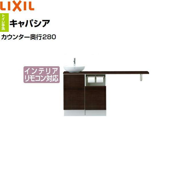 [YN-ABLEABKXHEX]リクシル[LIXIL/INAX]トイレ手洗い[キャパシア][奥行280mm][左仕様][床排水][送料無料]