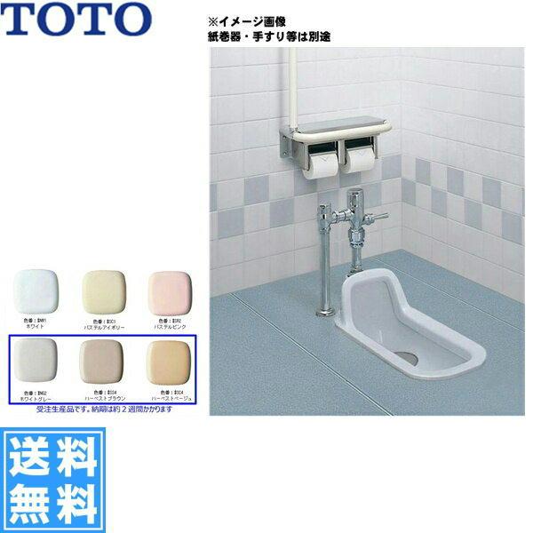 TOTOボウル内掃除口付和風便器C756VCフラッシュバルブセット【送料無料】