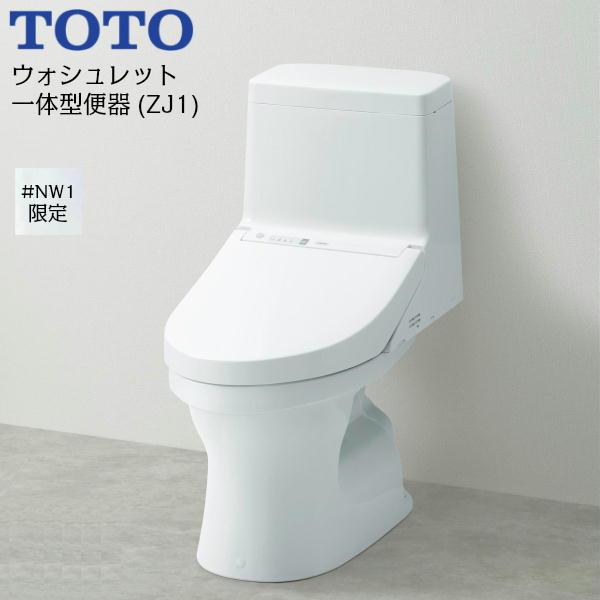[CES9150P]TOTOウォシュレット一体型便器[ZJ1シリーズ][#NW1/ホワイト限定][手洗無し・壁排水][送料無料]