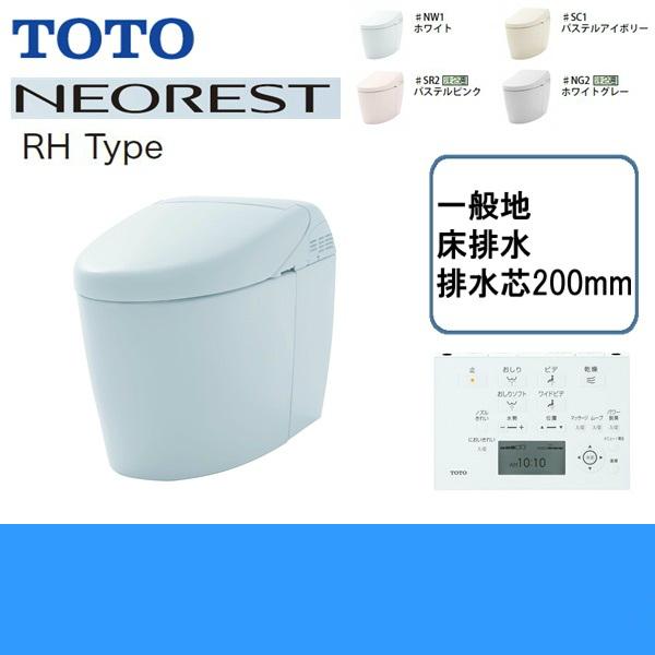 [CES9878]TOTOネオレスト[RH2W]ウォシュレット一体形便器[床排水・排水心200mm]【送料無料】