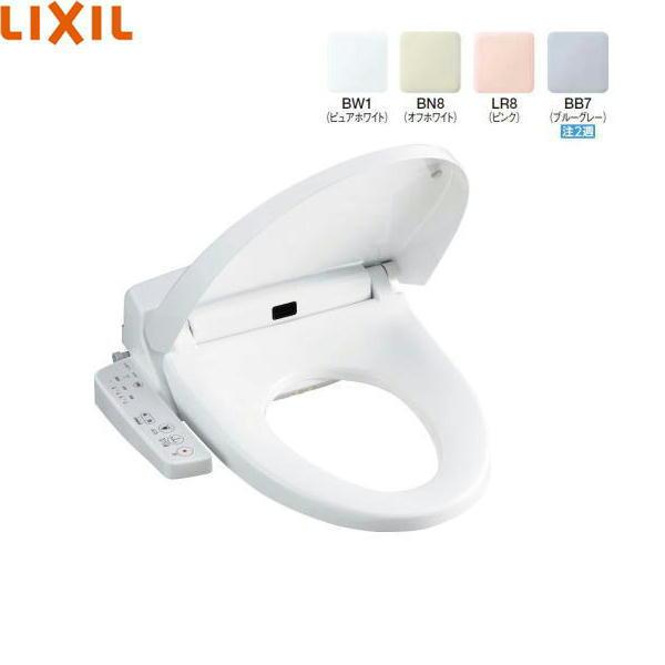 [CW-H41]リクシル[LIXIL/INAX]洗浄便座[シャワートイレHシリーズ]【送料無料】, kousei a6ca4b76