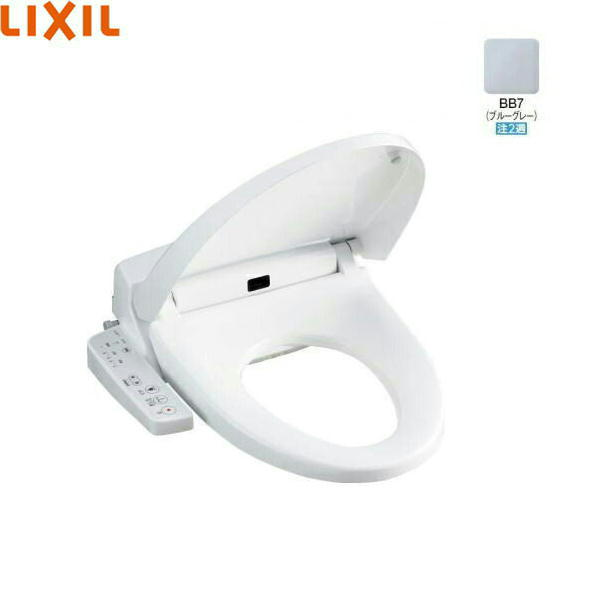 [CW-H42/BB7]リクシル[LIXIL/INAX]洗浄便座[シャワートイレHシリーズ][ブルーグレー]【送料無料】