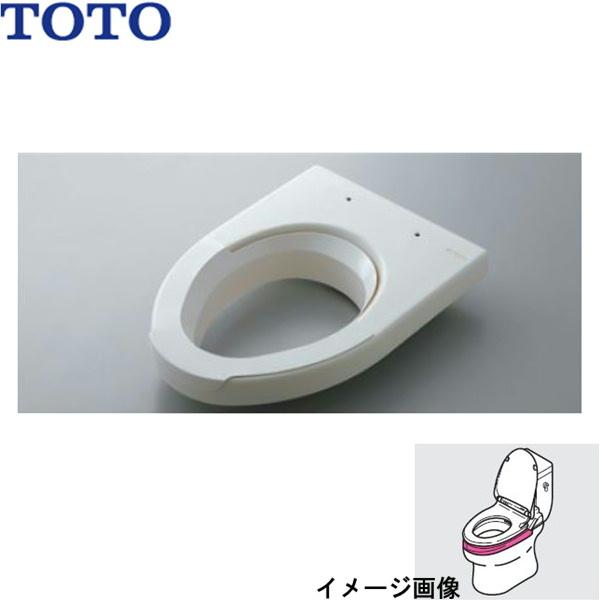 [EWC441S]TOTO補高便座[50mmタイプ]エロンゲートサイズ[大形][送料無料]