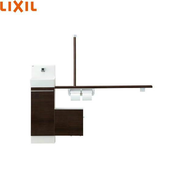 [YL-DA82SSA12B]リクシル[LIXIL/INAX]トイレ手洗[コフレルスリム(壁付)]手すりカウンター・カラクリキャビネットタイプ[1200サイズ]