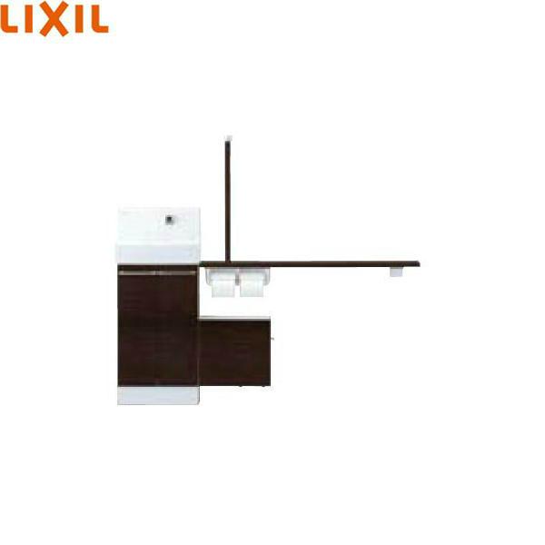 [YL-DA83SSAL(R)15E(J)]リクシル[LIXIL/INAX]トイレ手洗[コフレルワイド(壁付)]手すりカウンターカラクリキャビネットタイプ[送料無料]