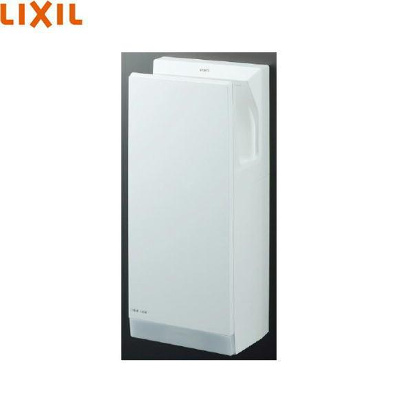 [KS-571BH/W]リクシル[LIXIL/INAX]ハンドドライヤー[スピードジェット壁掛けタイプ][送料無料]