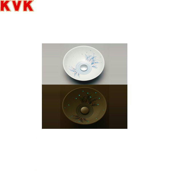 [KV03A]KVK手洗器[フローライトFLOWLIGHT][ホタル/六兵][送料無料]