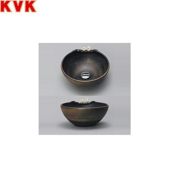 [KV203S]KVK手洗器[美術工芸手洗鉢][ふくろう][送料無料]