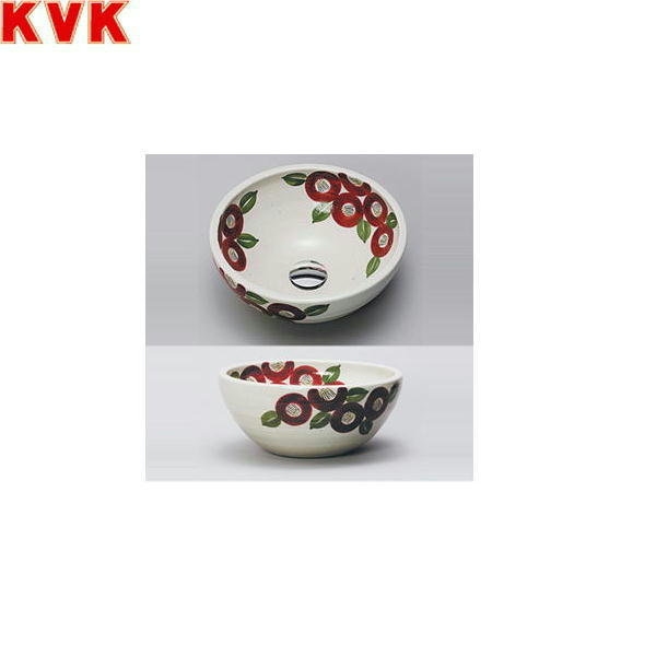 [KV209S]KVK手洗器[美術工芸手洗鉢][赤椿絵][送料無料]