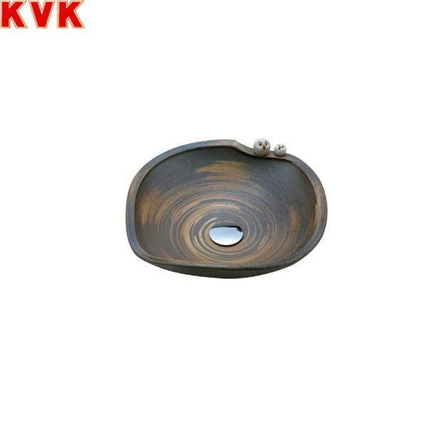 [KV217S]KVK手洗器[美術工芸手洗鉢][刷毛目ペアふくろう][送料無料]