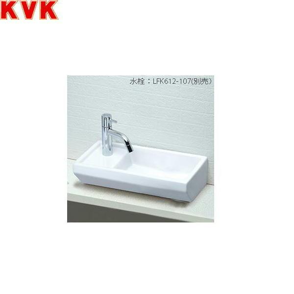 [KV435L]KVK手洗器[ピュアホワイト]【送料無料】