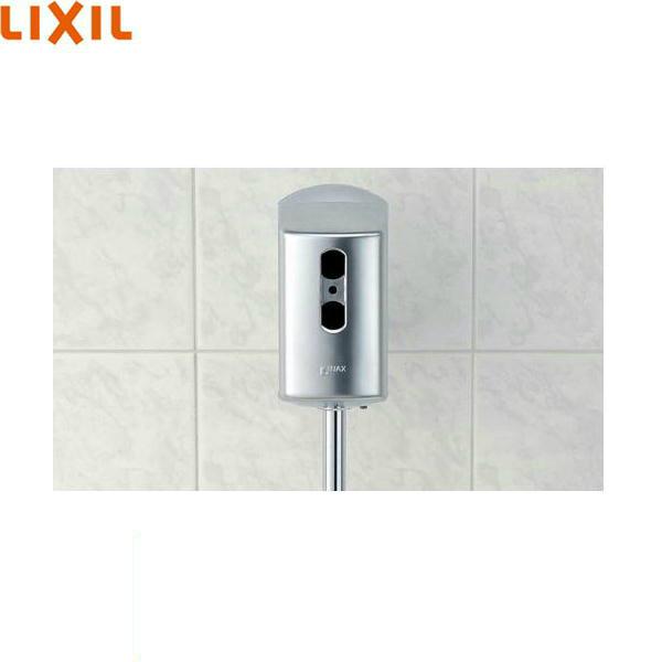 リクシル[LIXIL/INAX]流せるもんU[新設タイプ]小便器自動洗浄装置[フラッシュバルブ内臓]OK-100SET【送料無料】