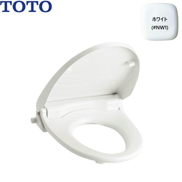 TOTO-TCF116-NW1 お得なキャンペーンを実施中 TCF116#NW1 TOTO暖房便座 ウォームレットS 誕生日 お祝い 標準兼用 カラー限定:ホワイト 大型