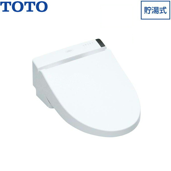 [TCF6552AM]TOTO洗浄便座[ウォシュレットS2A][リモコン便器洗浄付タイプ][密結形便器用(右側面レバー・CS595系)]【送料無料】