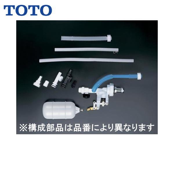 新着セール TOTO-THS7AF おしゃれ THS7AF TOTO横形ロータンク用ボールタップ 手洗付用
