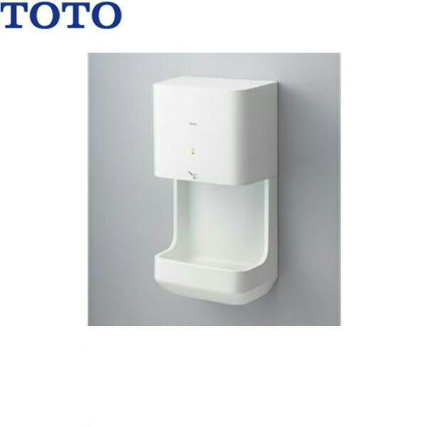 TOTOハンドドライヤー[クリーンドライ・100V仕様]TYC320W【送料無料】