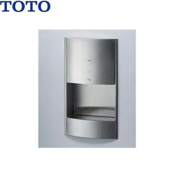 TOTOハンドドライヤー[クリーンドライ・埋込・100V仕様]TYC600【送料無料】