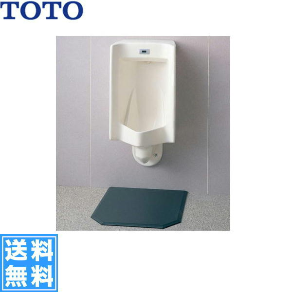 TOTO壁掛小便器自動洗浄小便器[大形][塩ビ排水管用・AC100V]UFS860CS【送料無料】