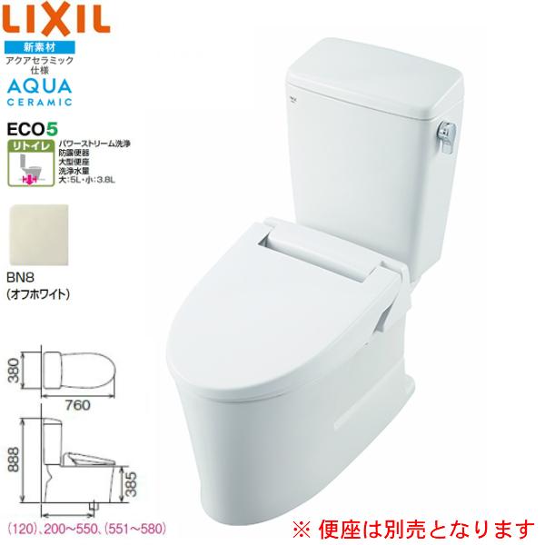 [YBC-ZA10AH-DT-ZA150AH/BN8]リクシル[LIXIL/INAX]アメージュZリトイレ[ECO5][床排水芯120mm/200-550mm][一般地・手洗無][アクアセラミック][送料無料]